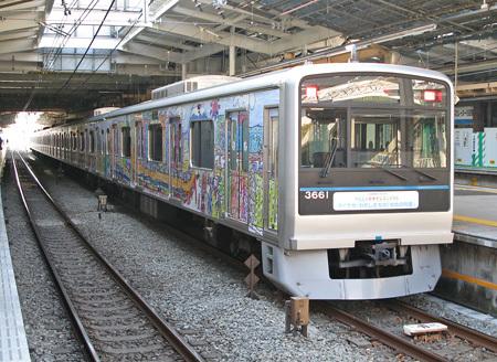 Ca12m7odakyu30001