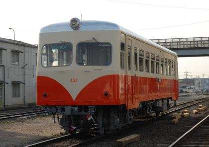 N3m21iba432