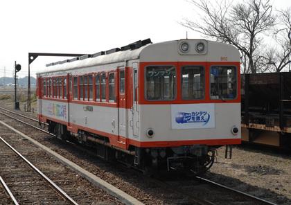 N3m21iba602