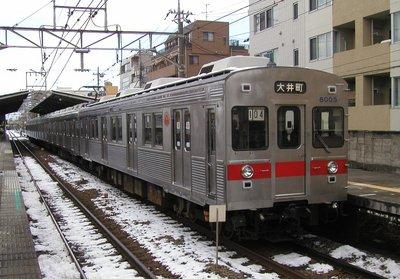 tokyu8005f-oyama