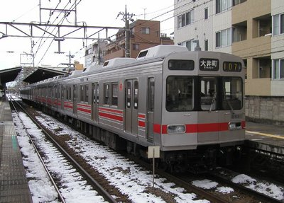 tokyu8691f-oyama